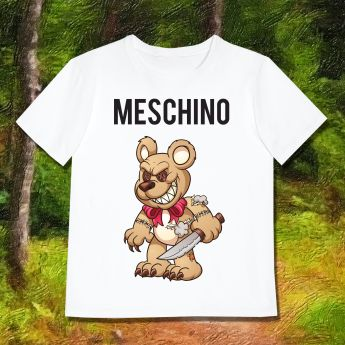 MESCHINO T-SHIRT BROWN - GUYS