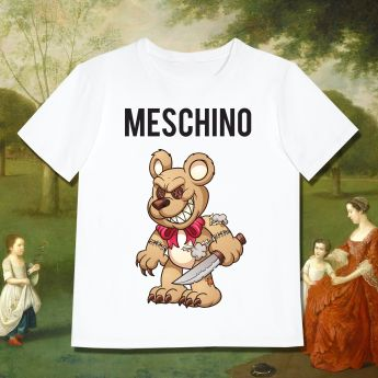MESCHINO T-SHIRT BROWN - KIDS